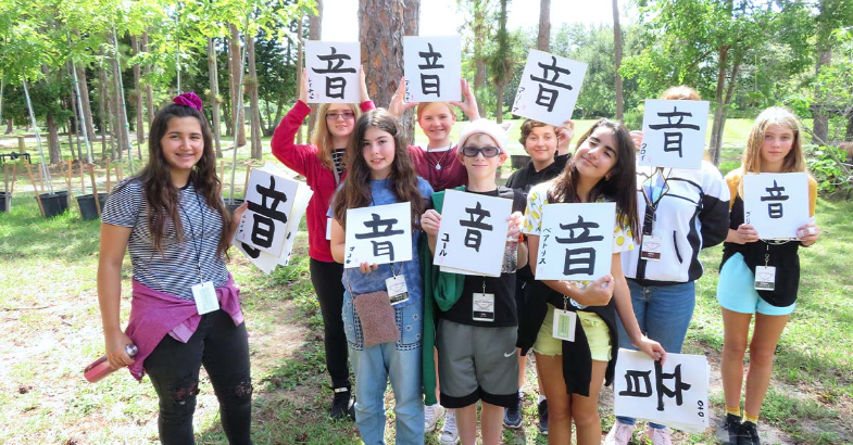 Calligraphy youth workshop at Morikami Museum